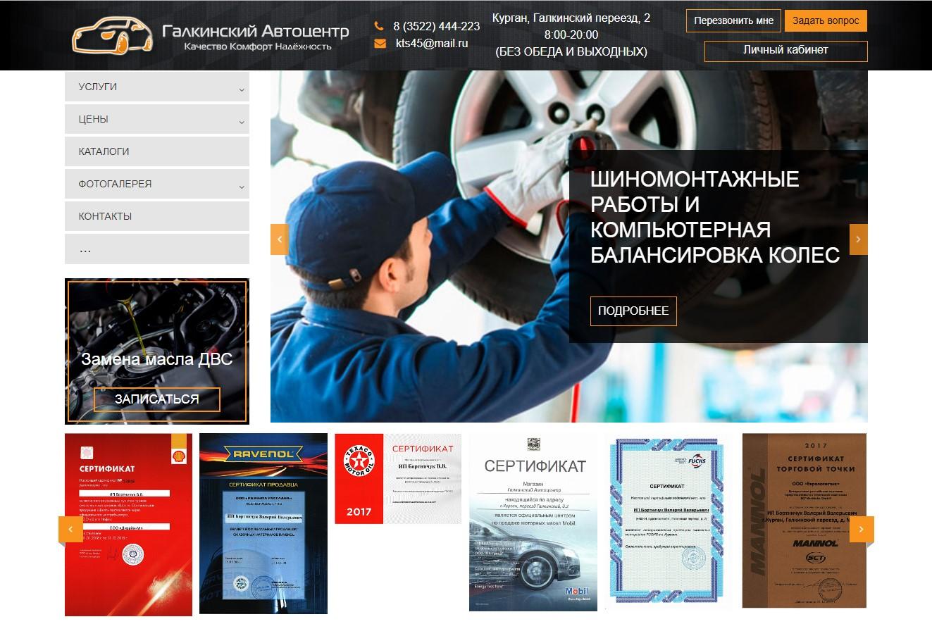 реклама сайта в интернете Нязепетровск