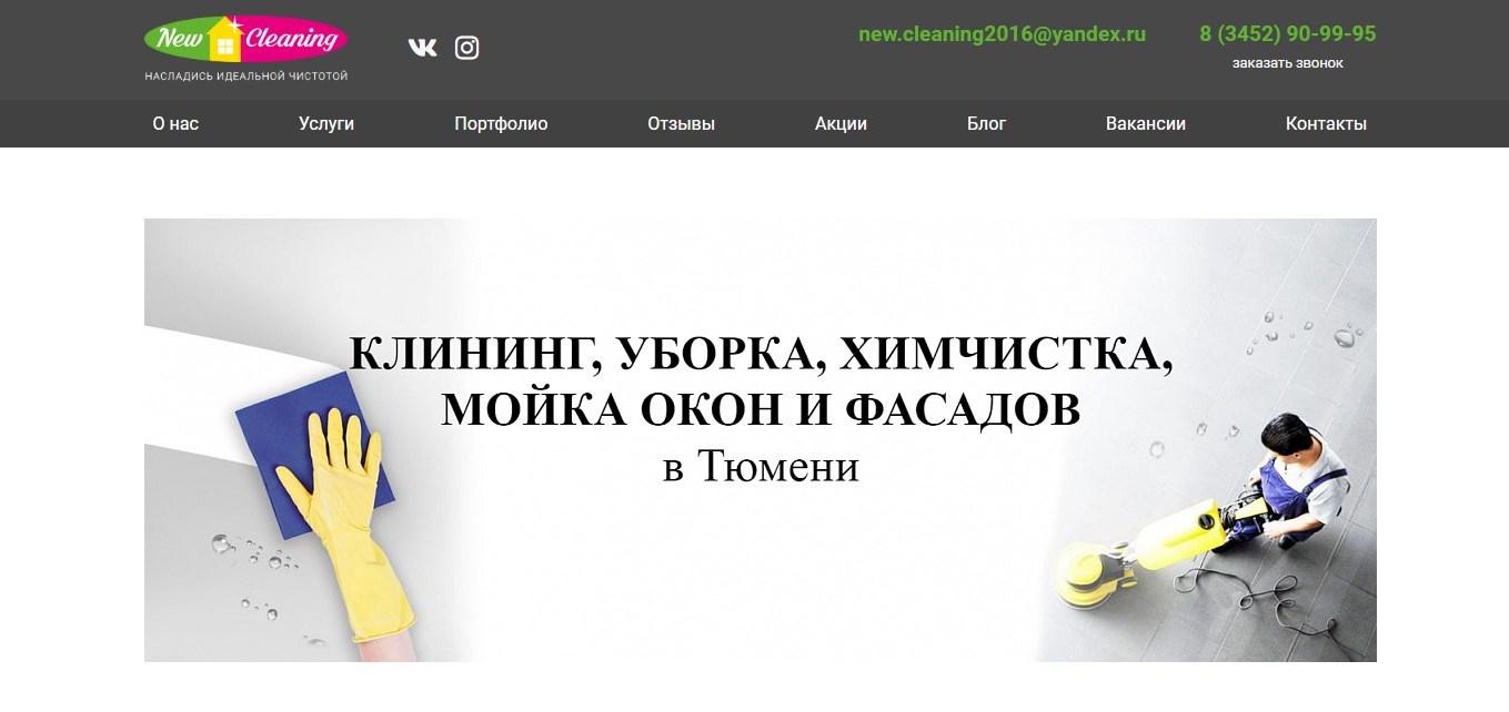 Реклама сайта в интернете Нязепетровск дорвеи на сайт ставок Снайперская улица