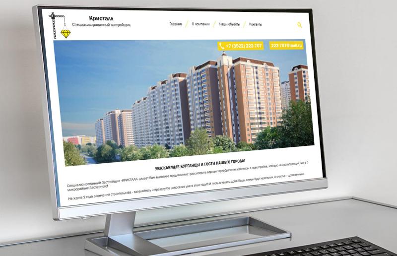Манитек строительная компания сайт читинская торговая компания чита официальный сайт