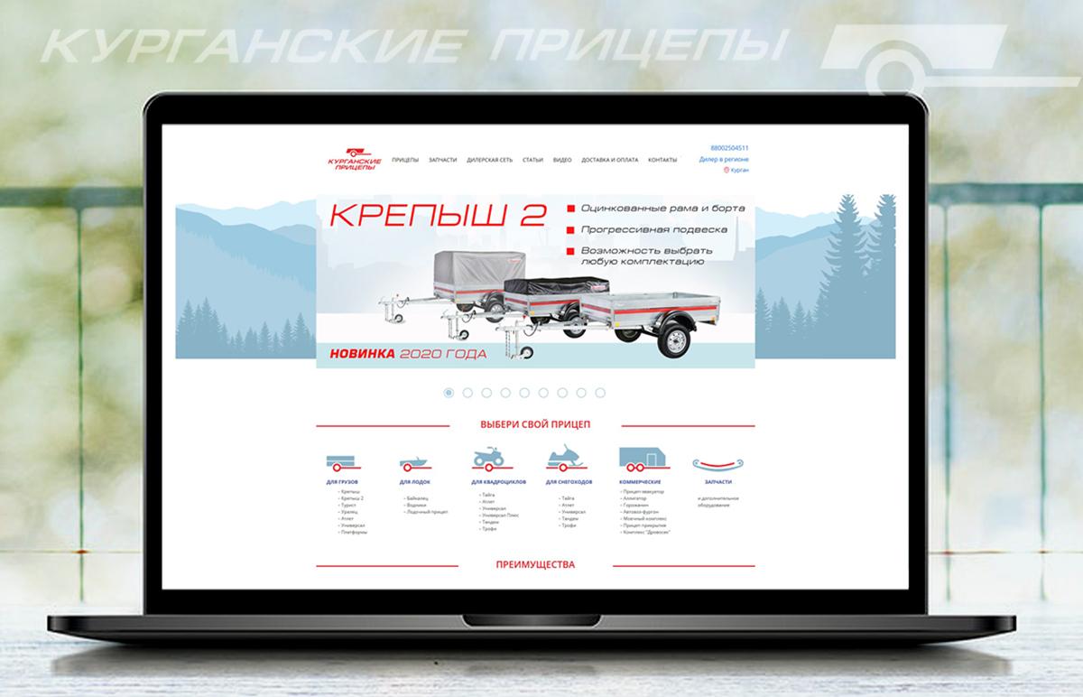 реклама сайта в интернете ПолярныйПоронайскПорхов