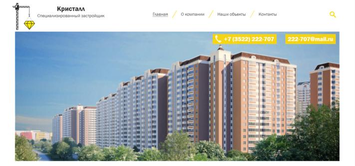 сокор м транспортная компания официальный сайт