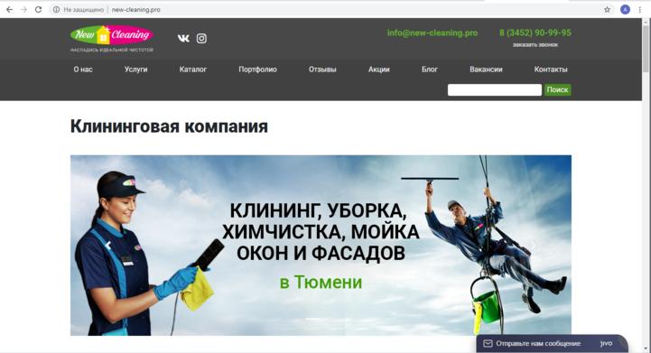 Реклама сайта в интернете ПолярныйПоронайскПорхов как и где в интернете бесплатно можно разместить рекламу