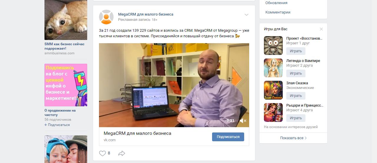 Реклама сайта в интернете ПолярныйПоронайскПорхов сделать qr код на ссылку сайта бесплатно