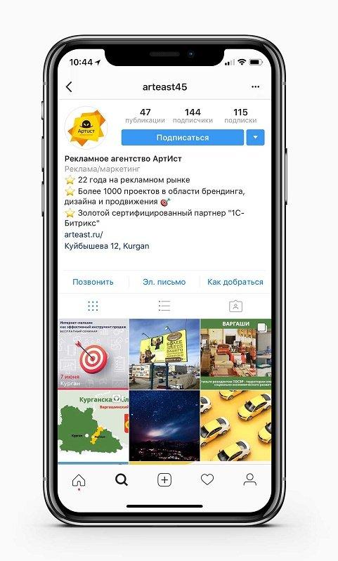 Агенство по раскрутке сайта Завитинск сделать интро бесплатно на сайте